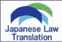Japanese Law Translation Database System